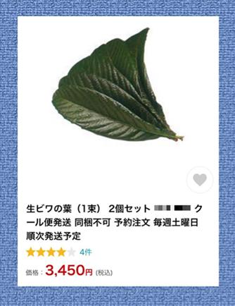 f:id:acu_qian-ming:20180212215625p:plain
