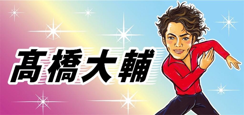 f:id:acu_qian-ming:20180218074018j:image