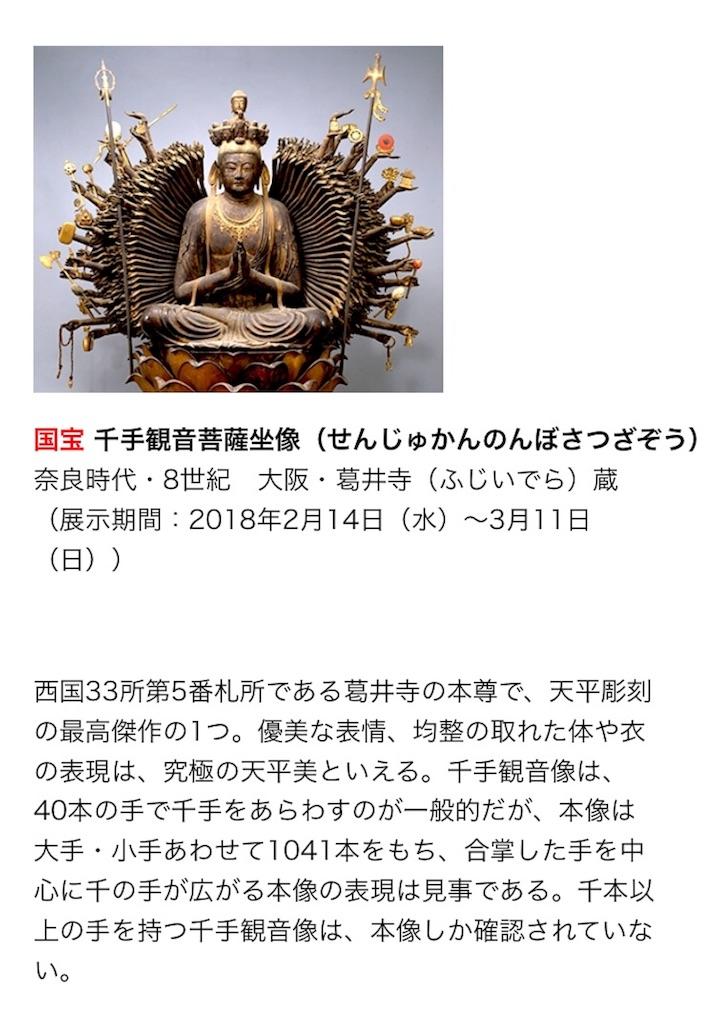 f:id:acu_qian-ming:20180304221401j:image
