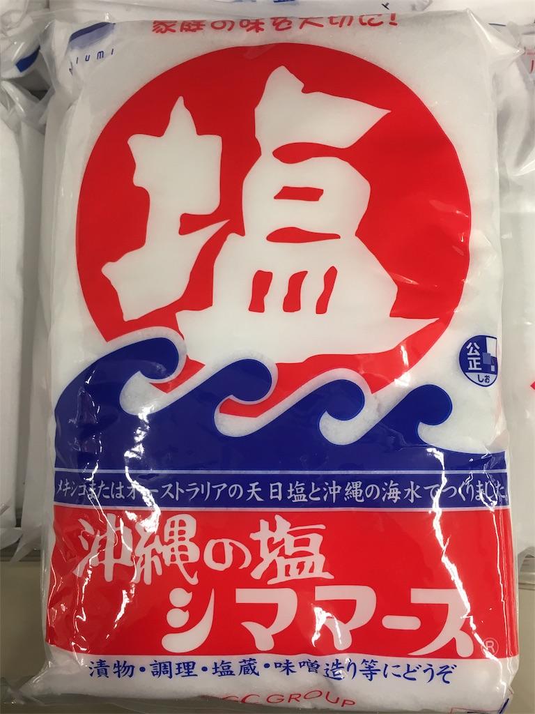 f:id:acu_qian-ming:20180307060945j:image