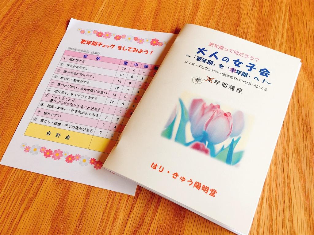 f:id:acu_qian-ming:20180415144454j:image