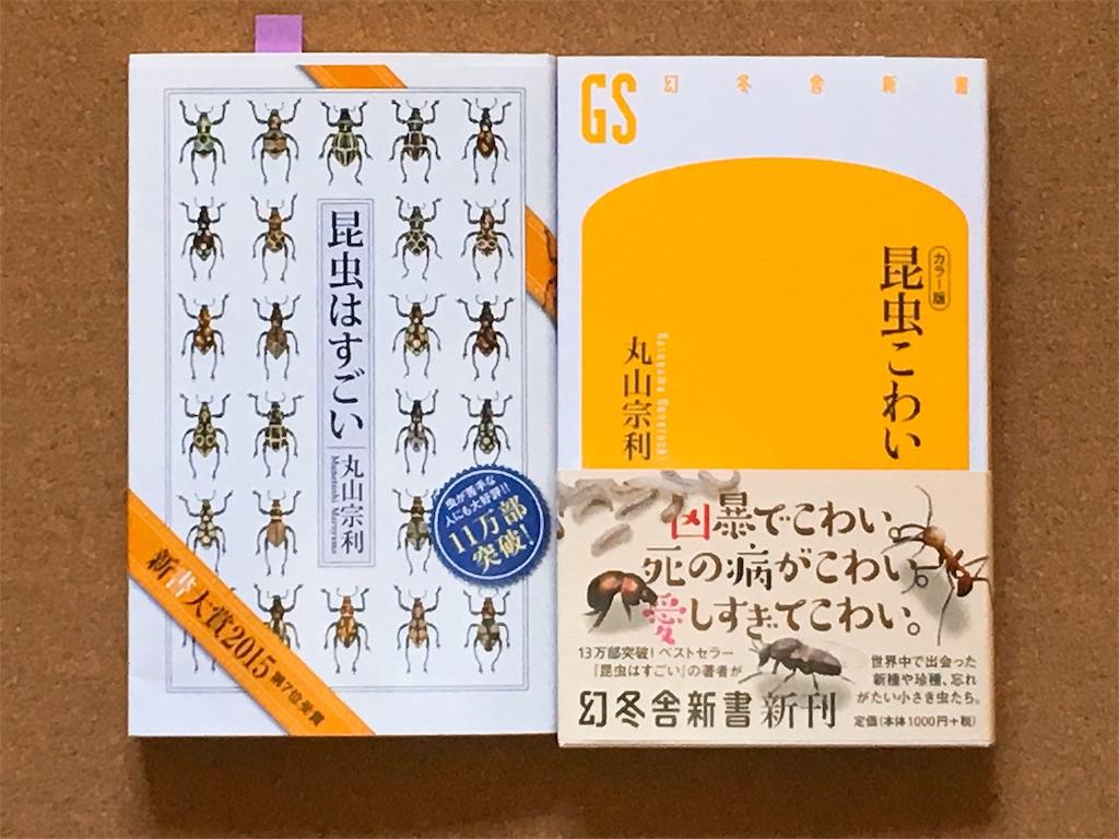 f:id:acu_qian-ming:20180505090417j:image