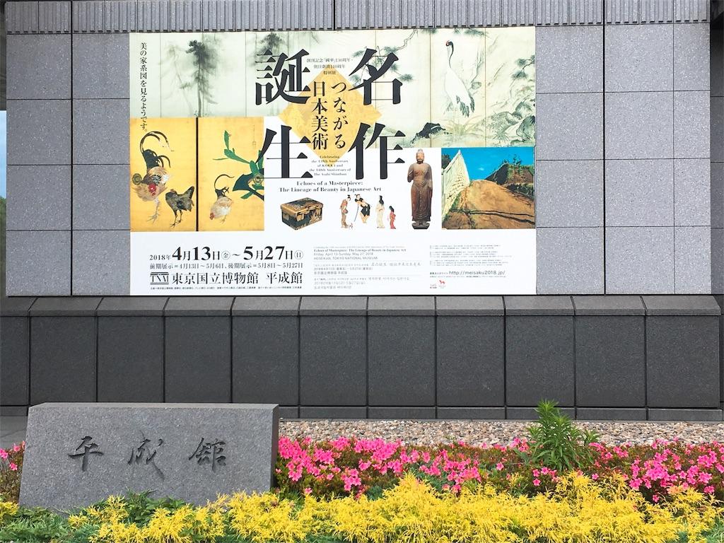 f:id:acu_qian-ming:20180515051737j:image
