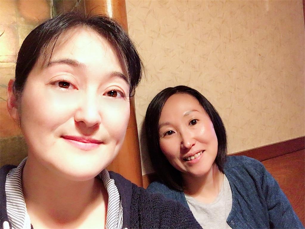 f:id:acu_qian-ming:20180523054624j:image