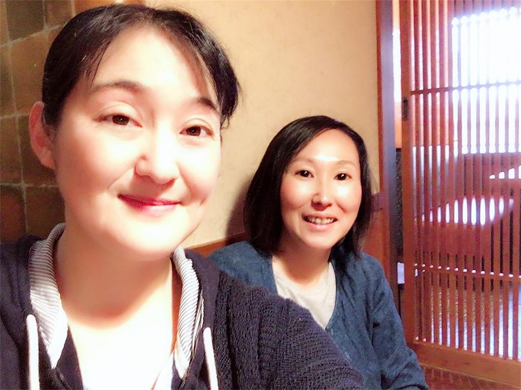 f:id:acu_qian-ming:20180523054628j:image
