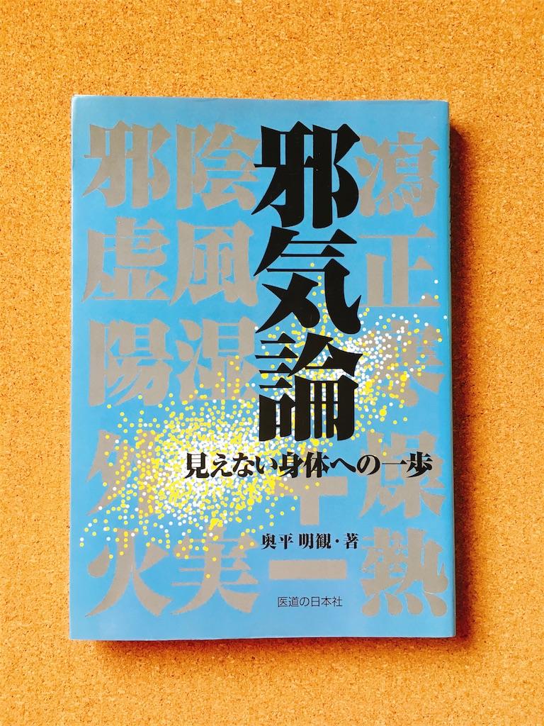f:id:acu_qian-ming:20180525085012j:image