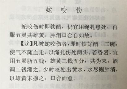 f:id:acu_qian-ming:20180629143942j:plain