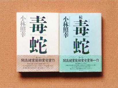 f:id:acu_qian-ming:20180629145335j:plain