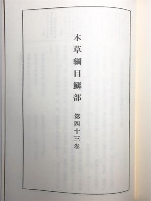 f:id:acu_qian-ming:20180708185917j:plain