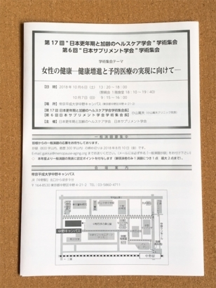 f:id:acu_qian-ming:20180711061428j:plain