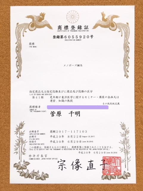f:id:acu_qian-ming:20180726220107j:plain