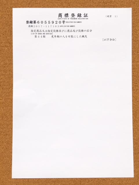 f:id:acu_qian-ming:20180726220131j:plain