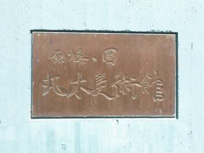 f:id:acu_qian-ming:20180813131602j:plain