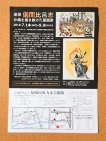 f:id:acu_qian-ming:20180813131937j:plain