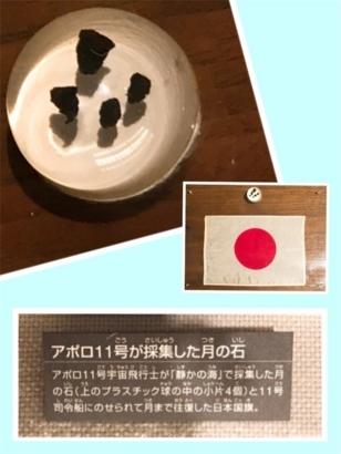 f:id:acu_qian-ming:20180818061209j:plain