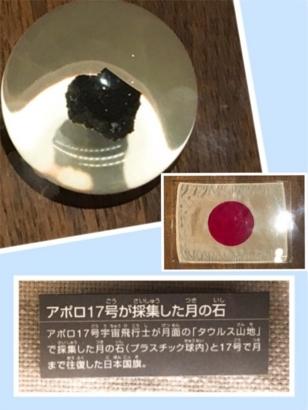 f:id:acu_qian-ming:20180818061231j:plain