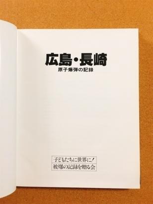 f:id:acu_qian-ming:20180821063200j:plain