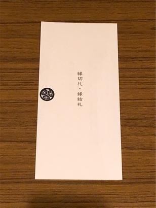 f:id:acu_qian-ming:20180910091843j:plain