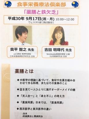 f:id:acu_qian-ming:20180918091553j:plain