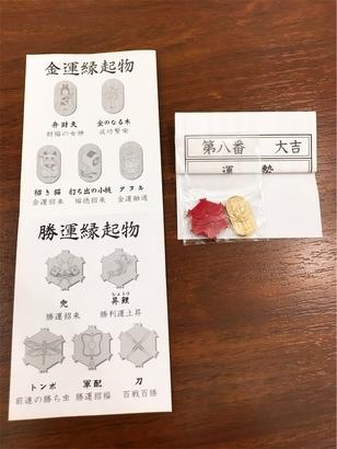 f:id:acu_qian-ming:20180927084037j:plain