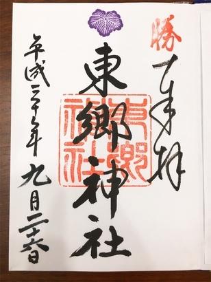 f:id:acu_qian-ming:20180927084114j:plain