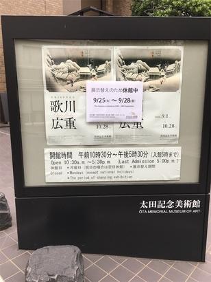 f:id:acu_qian-ming:20180927084500j:plain