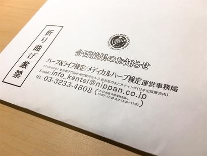 f:id:acu_qian-ming:20181001204004j:plain