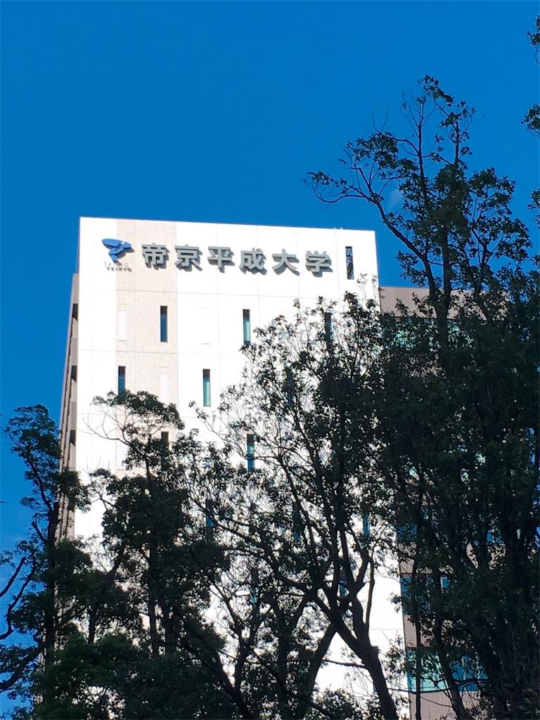 f:id:acu_qian-ming:20181007181946j:image