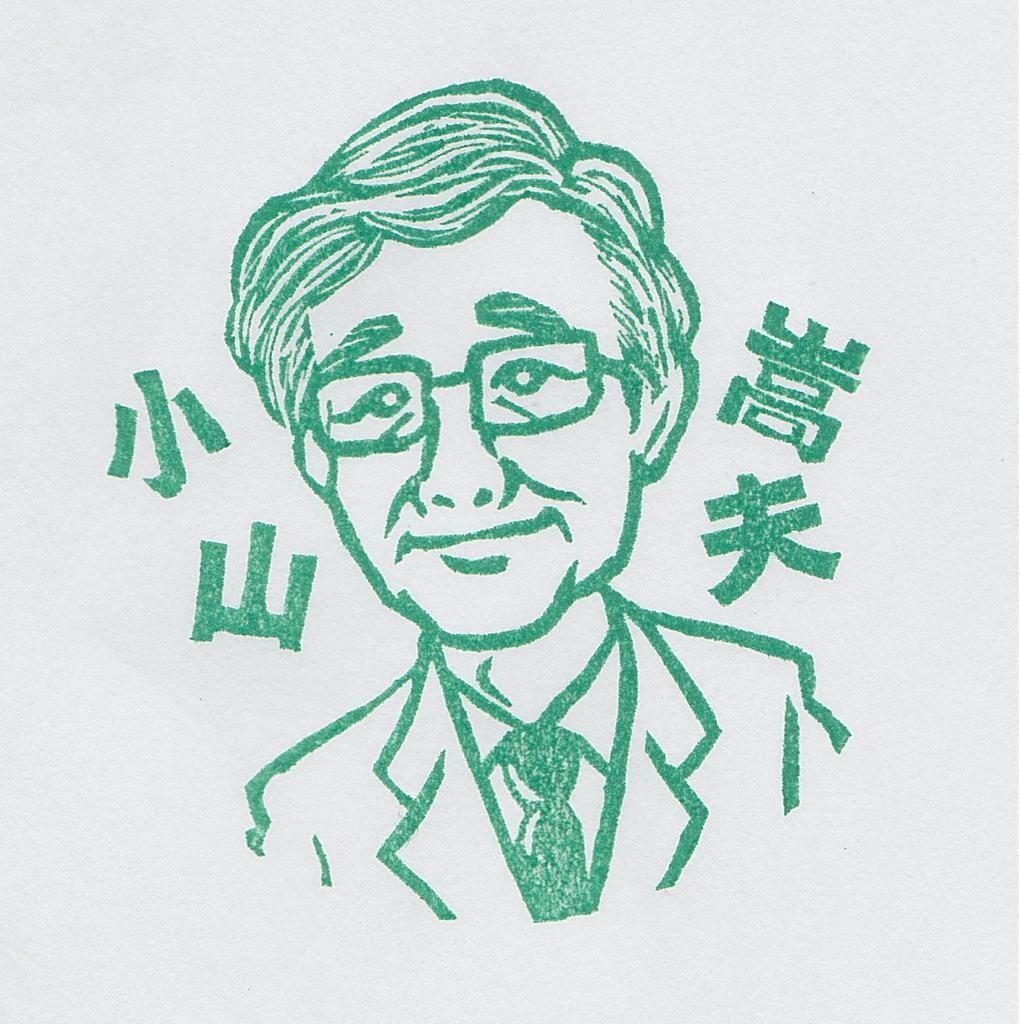 f:id:acu_qian-ming:20181022092616p:plain