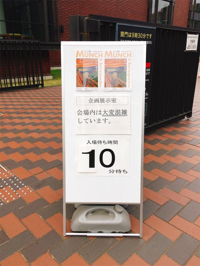 f:id:acu_qian-ming:20181104172915j:image