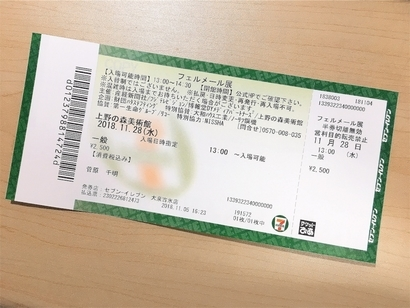 f:id:acu_qian-ming:20181127205934j:plain