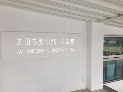 f:id:acu_qian-ming:20190111091819j:plain