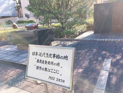 f:id:acu_qian-ming:20190201203324j:plain