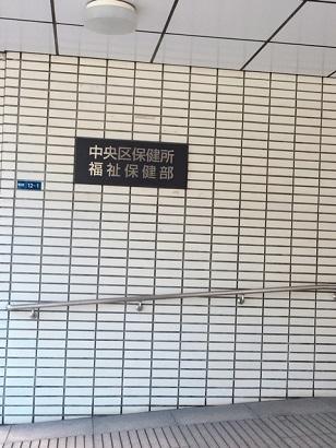 f:id:acu_qian-ming:20190201203334j:plain
