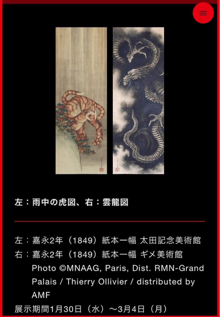 f:id:acu_qian-ming:20190201214204j:plain