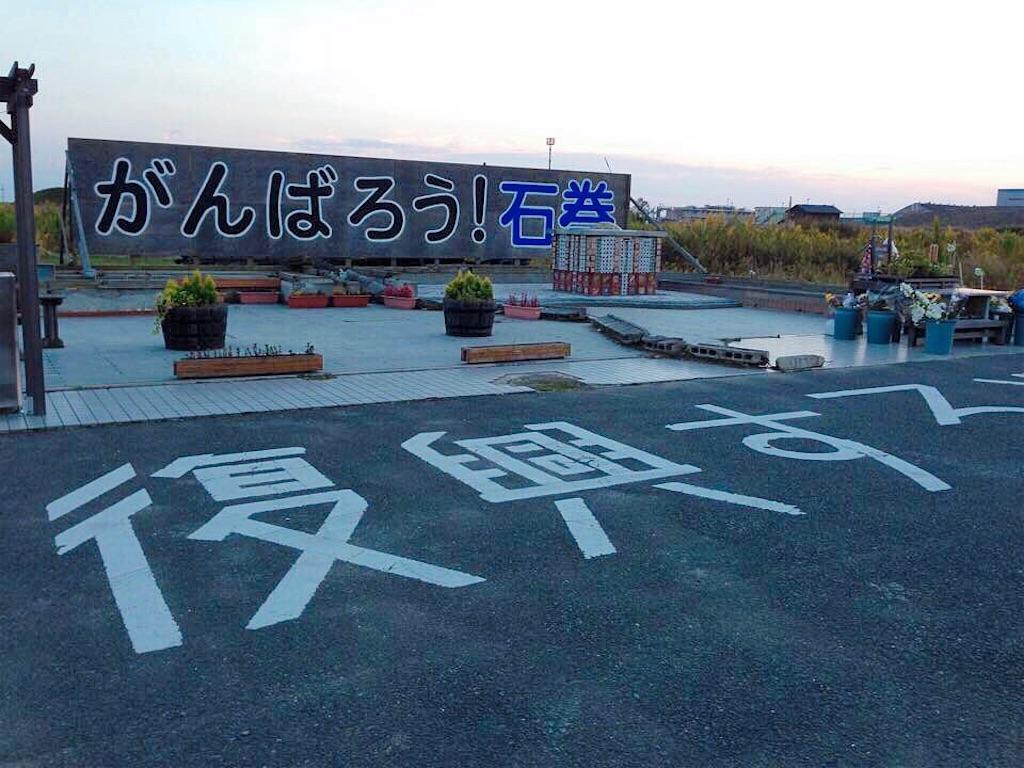 f:id:acu_qian-ming:20190308213702j:image