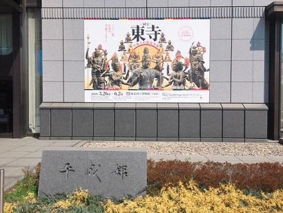f:id:acu_qian-ming:20190329204227j:plain