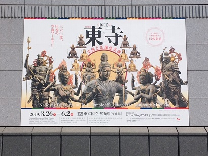 f:id:acu_qian-ming:20190329204247j:plain