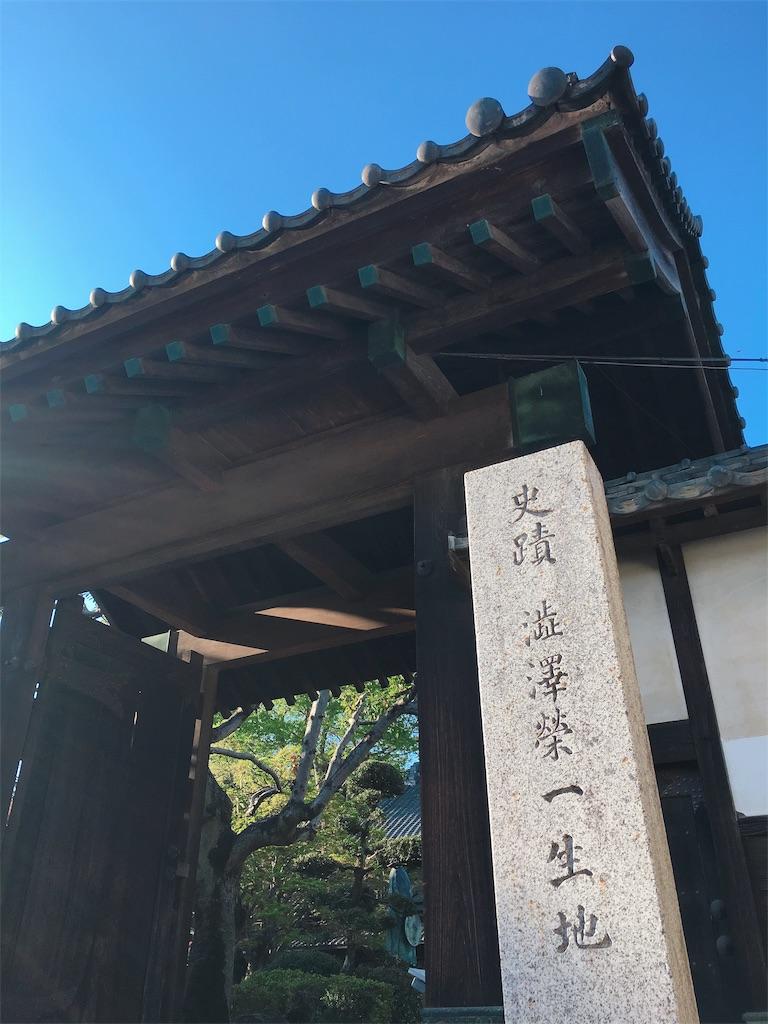 f:id:acu_qian-ming:20190417062321j:image