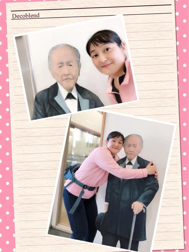 f:id:acu_qian-ming:20190417171848j:image