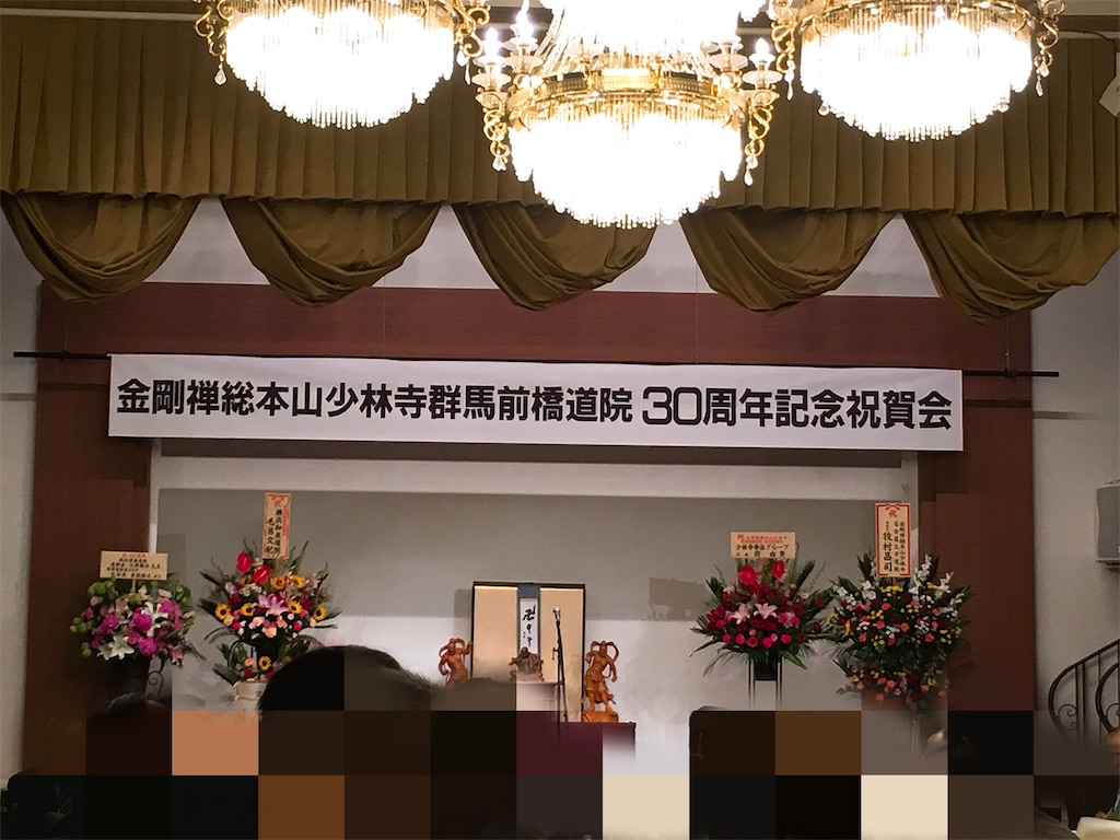 f:id:acu_qian-ming:20190611212331j:image