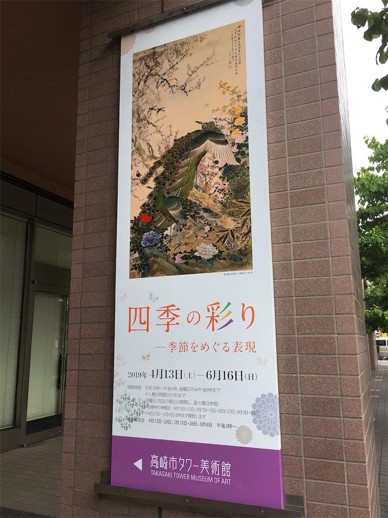 f:id:acu_qian-ming:20190611214024j:image
