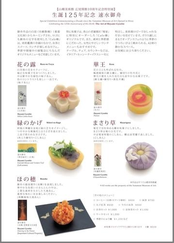 f:id:acu_qian-ming:20190709215241j:plain
