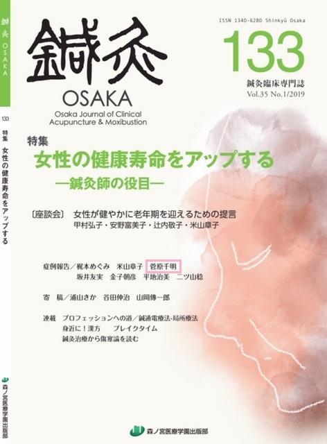 f:id:acu_qian-ming:20190802215709j:plain