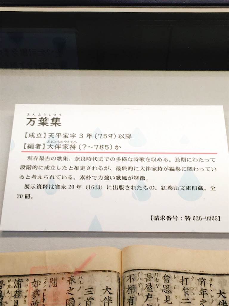 f:id:acu_qian-ming:20190903210045j:image