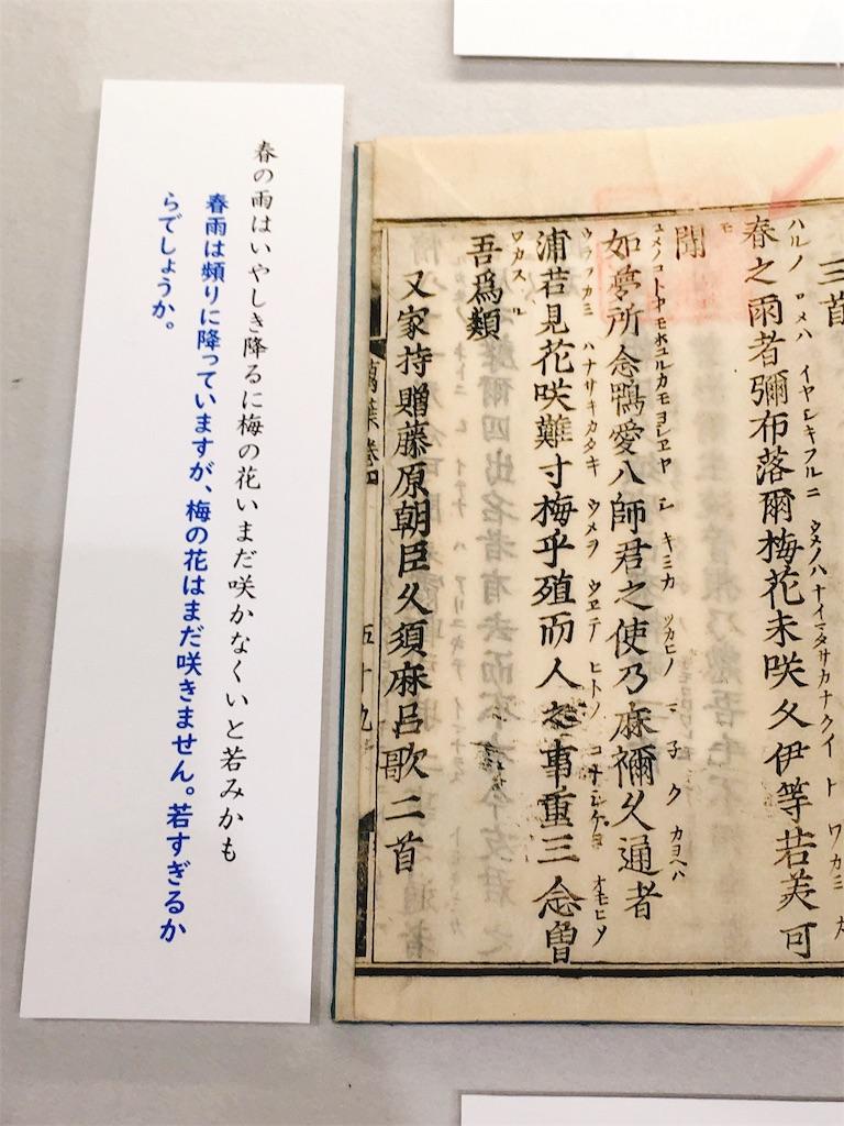 f:id:acu_qian-ming:20190903210056j:image