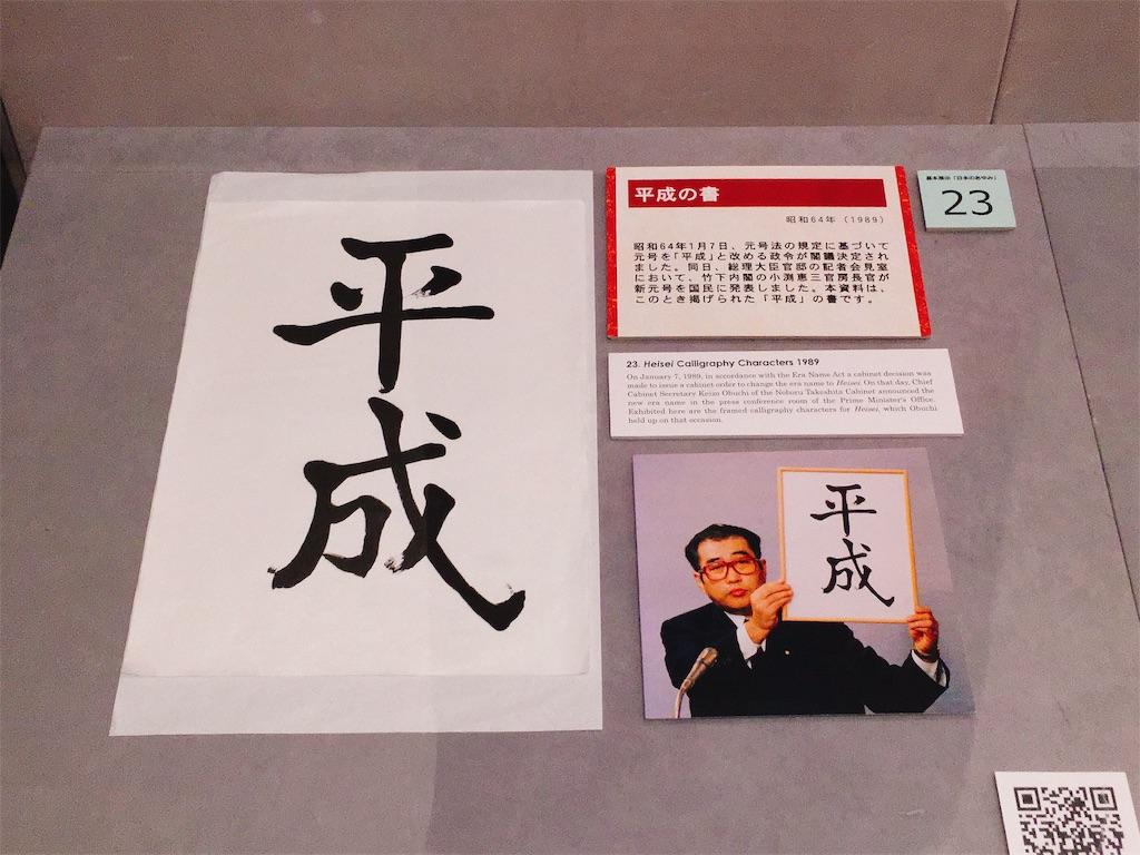 f:id:acu_qian-ming:20190903210134j:image