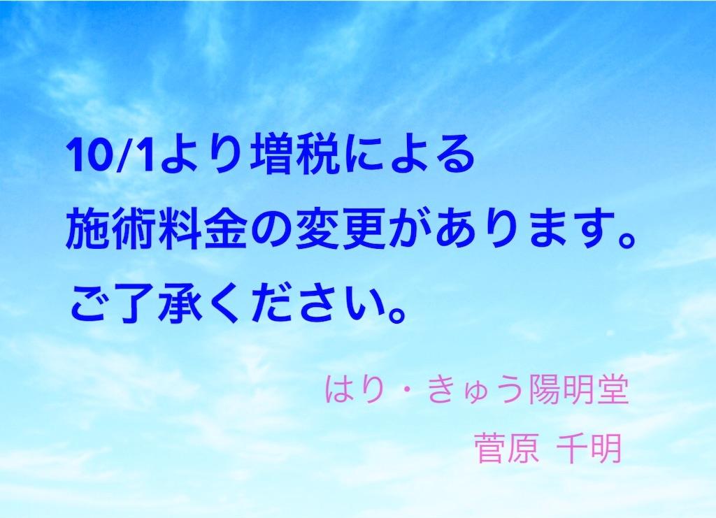 f:id:acu_qian-ming:20190924080216j:image