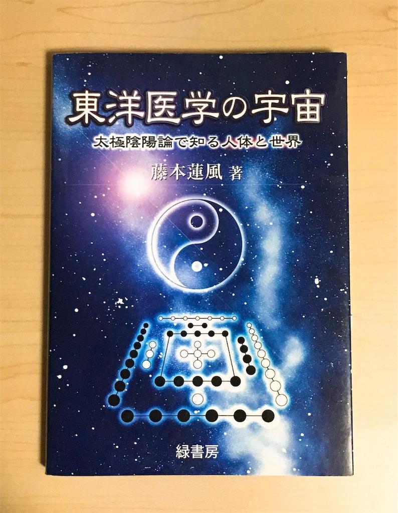 f:id:acu_qian-ming:20191004203359j:image