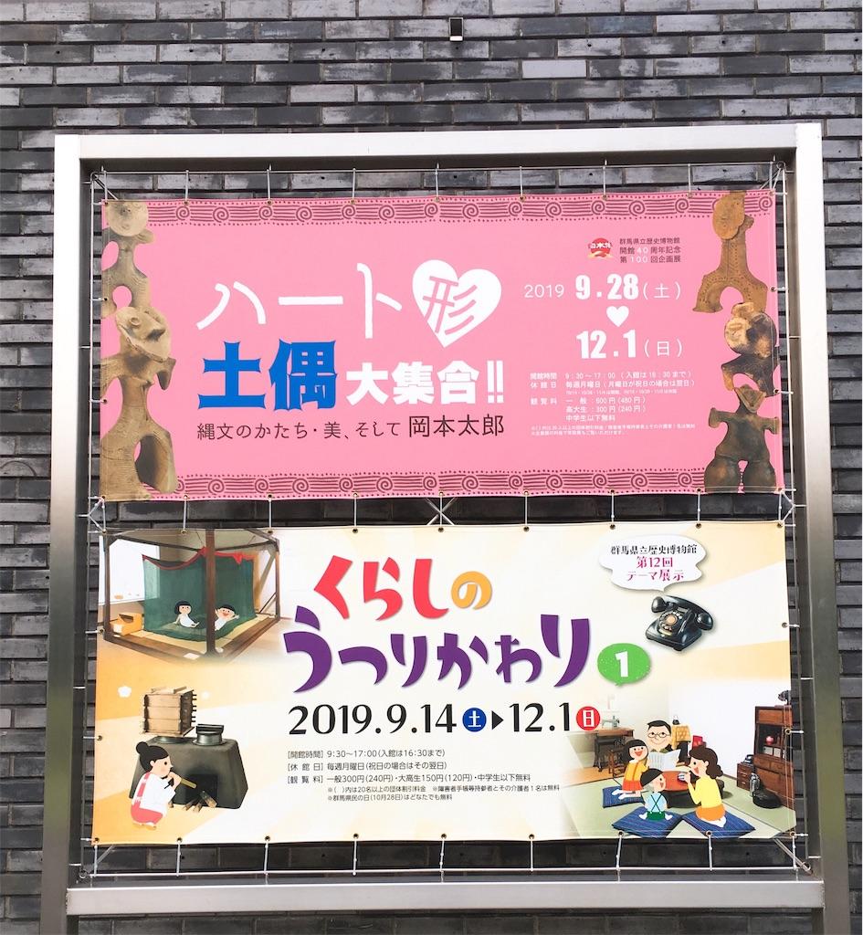 f:id:acu_qian-ming:20191004205907j:image